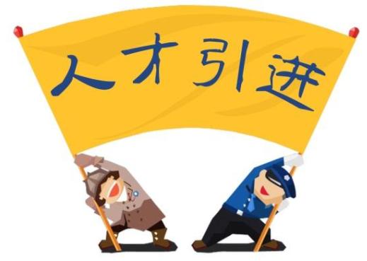 """新规定出台!高技能人才乘上直接认定""""直通车""""!"""